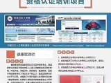 2020年广州荔湾健康管理师报团价考过了等于免费领证