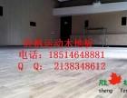 福建宁德市运动馆木地板,运动专用木地板安装生产