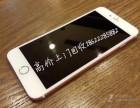 天津二手手机苹果7手机上门回收