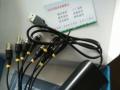 监控专用4路采集卡,USB接口台式机笔记本通用,带远程,手机