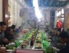 晋宁 晋城镇 在营业加盟旋转火锅店转让