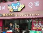 集美冷饮店奶茶店转让(个人)咖啡馆商业街