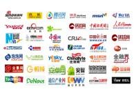 广西钦州灵山县热门的网站建设优化推广公司公司位置在哪