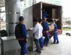 北京搬家公司,行李托运,电动车托运,便宜安全