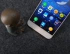 贵阳买手机可以办分期付款,三星S8手机月供288元起