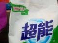 厂家批发蓝月亮洗衣液招代理加盟 淘宝代理