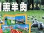 天源农业产品 天源农业产品加盟招商