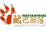 藏巴部落加盟