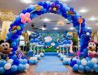 天津百日宴满月酒气球布置儿童派对生日PARTY现场布置策划
