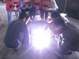 东莞哪里有焊工培训学校 考焊工证多少钱