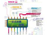 【高价回收芯片IC】2015深圳Texa