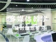 广州学商务英语 广州商务英语培训哪家好学习目标