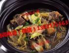 砂锅米饭加盟连锁简易开加盟店轻松捕获渔利食材核心料包做法转让