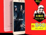 新款正品谍影5双卡双待手机全网通电信4G