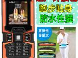 乐目(OINOM)LM126 三防水手机上漂 双卡双待 户外游泳