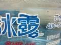 可口可乐桶装水一一冰露