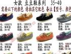 多种运动鞋免费招微信代理商厂家一手货源