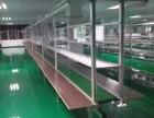 东莞流水线 包装生产线 铝合金流水线 独立台流水线