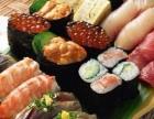 嘿店寿司加盟费多少/怎样加盟