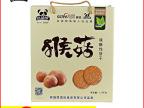 【熊猫眼】热卖 酥性猴菇饼干礼盒装 货源充足量大优惠一件代发