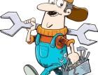 张家界科大燃气灶 各中心 售后服务总部维修是多少电话?