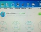 滁州地区出售组装电脑主机2600元 高配置