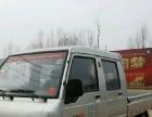 出租双排4座小货车,安装,拆装家具。