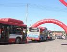滨州市邹平县公交车身广告位招商