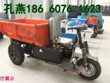 中煤矿用三轮车,电动自卸车电动三轮车,2吨电动三轮车