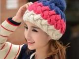 冬季帽子女 球球拼色毛线帽子 女士秋冬天 韩版兔毛针织帽 批发部