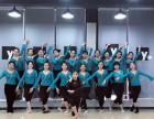 攸攸舞蹈 零基础包学会各种舞蹈