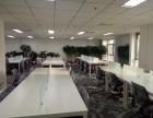 出租北京写字楼东二环精装办公室426平米/带家具高性价比