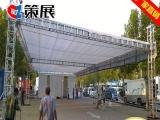 湖北厂家直销铝合金舞台拼装舞台演出庆典车展舞台