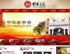 桂林网站建设、网站推广、SEO关键词优化