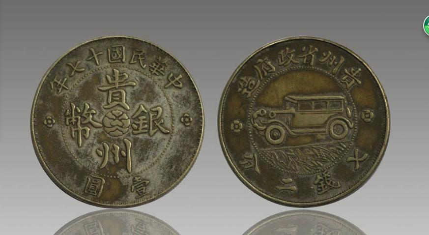 广州古玩古董钱币 瓷器 字画私人买家私下交易快速出手