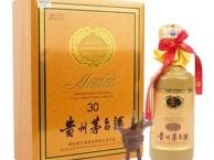 玉泉路回收整箱茅台酒--卢沟桥回收茅台酒瓶50年