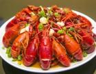 苏州阿木龙虾加盟10 开店 两人轻松经营
