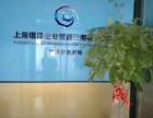港西代理记账注册公司一条龙服务找王华会计