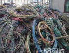 杭州二手笔记本回收电线电缆回收电瓶回收家用电器回收