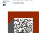 上海专业的电商培训 淘宝运营、美工培训学校