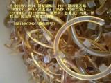 深圳东联四氟塑料回收厂/pfa,fep机头料回收价格