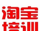 2017亚马逊开店运营培训之宝安amazon培训