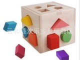 厂家直销 十三孔智力盒 形状配对积木玩具 形状箱编辑 |