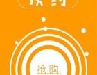 中国太平洋保险 安行宝 2.0震撼来袭