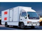 白城市可心搬家,家具组装,家具拆装,家具配送一体综合服务公司