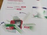 深圳供應IAI電缸機械手批發