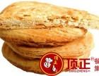 上海绵阳梓潼酥饼技术免加盟培训