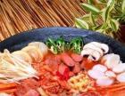 遇见首尔韩国料理加盟 西餐 投资金额 1-5万元