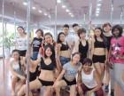 福州罗源竞技钢管舞 酒吧领舞 爵士舞 韩舞全日制教学包考证