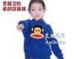 儿童秋装 韩版外贸大嘴猴长袖带帽T恤 男童女童全棉宝宝卫衣